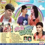 Bhauji Top Lagelu Songs