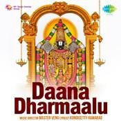 Daana Dharmaalu Songs