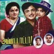 Appa Tata Songs