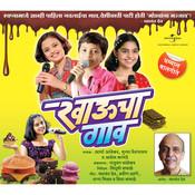 Khaucha Gaav (Album Version) Songs