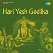 Hari Yesh Geetika Songs