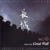 Theme Of The Great Wall Songs