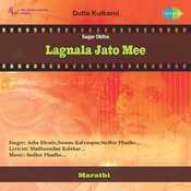 Lagnala Jato Mee Songs