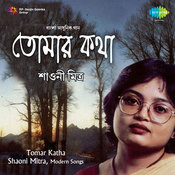 Tomar Katha Shaoni Songs