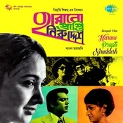 Harano Prapti Niruddesh Songs