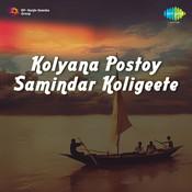 Kolyana Postoy Samindar Koligeetan Songs