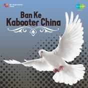 Pathar De Records - Ban Ke Kabooter China Songs