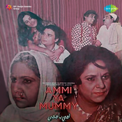 Ammi Ya Mummy Songs