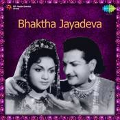 Bhaktha Jayadeva Songs