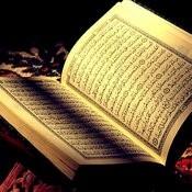 Sourat Al Fatihah Song