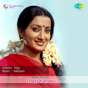 Thayi Kanasu Songs
