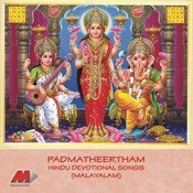 Padmatheertham Songs