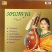 Sowmya Nadaloludai Vocal Songs