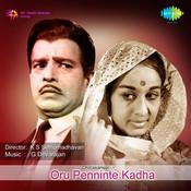 Oru Penninte Kadha Songs