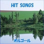 Orgel J-Pop Hit Songs, 361 Songs