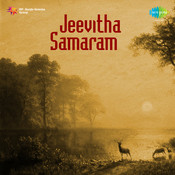 Jeevitha Samaram Songs