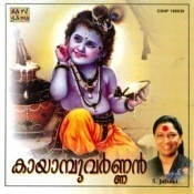 New Devotional Album Kayamboo Varnan S Songs