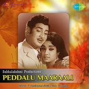 Peddalu Maaraali Songs