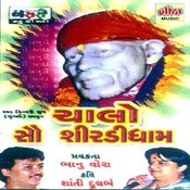 Chalo Sau Shirdidham Songs
