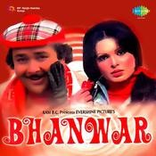 Bhanwar Songs