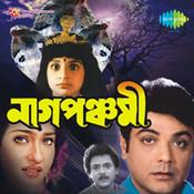 Nagpanchami Songs