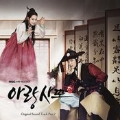Arang and the Magistrate OST Part 2 Songs