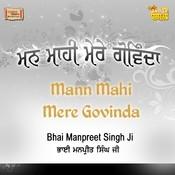 Mann Mahi Mere Gobinda Songs