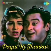 Payal Ki Jhankar Songs