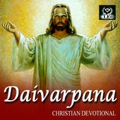 Daivarpana Songs