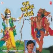 Ram Hanuman Ladaai Songs