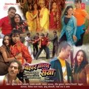Bihar Wala Saiyan Songs