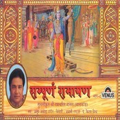 Sampurna Ramayan- Baalkand- Part - 8 Songs