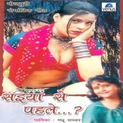 Chanda Jaisi Naar Song