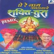 Gori Teri Akhiyaan- Album Songs