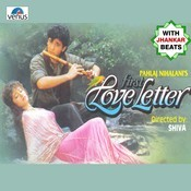 First Love Letter- With Jhankar Beats Songs