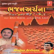 Bhajan Archana Songs