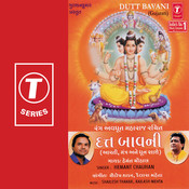 Dutt Bavani Song