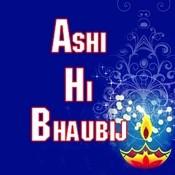 Ashi Hi Bhaubij Songs