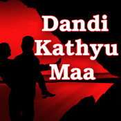 Dandi Kathyu Maa Songs