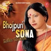 Bhojpuri Sona - Koilar Ke Kook Songs