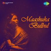 Sushama Shreshtha Maashuka Bulbul Songs