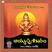 Ayyappa Sikharam Songs
