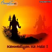 Kanwadiyon Ka Mela I Songs