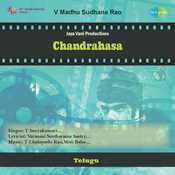 Chandrahasa Songs