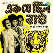 Ek Je Chhilo Bagh Songs