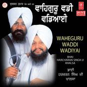 Waheguru Waddi Wadiyai Vol.1 Songs