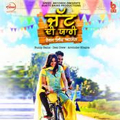 Jatt Di Yaari Songs Download Jatt Di Yaari Mp3 Punjabi Songs Online
