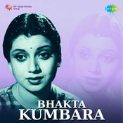 Bhaktha Kumbaara Songs