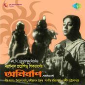 Anirvan Songs