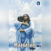 Manavuda Maravohi Song